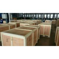 使用包装箱在运输过程中使货物不会受到损害