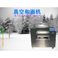 厂家直销全自动真空和面机 不锈钢和面机 真空揉面机 米面设备