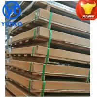 6061T6铝板6061T651铝板