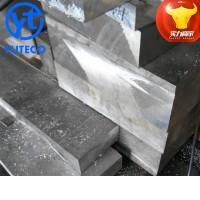 7075T6铝板 7075T651铝板