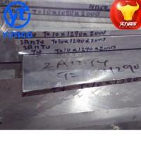 优质铝板 现货供应