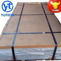 5052铝板5052软态铝板现货供应