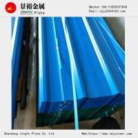 厂家供应 活动房彩钢瓦 彩色压型板 波浪形彩纹瓦 彩钢瓦屋面