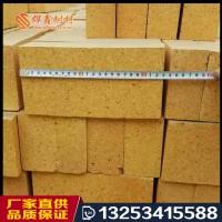 烨鑫耐材研发生产销售,高铝砖,轻质隔热砖,粘土砖等