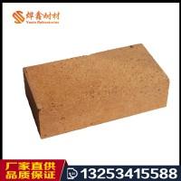 耐火材料厂家直销 优质高铝耐火砖 耐火砖 粘土砖 高品质