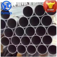 6061铝管现货供应6061铝管 山东宇特铝厂