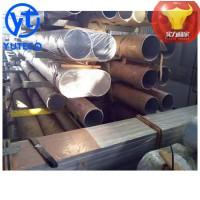 6061无缝铝管6061T6无缝铝管现货--宇特铝业