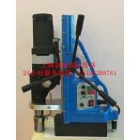 MTD140英国麦格原装进口磁力钻,钢板钻