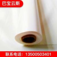 四川膜布生产厂家膜布批发膜布加工膜布安装张拉膜