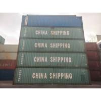 提供二手集装箱海运集装箱改造价格电议