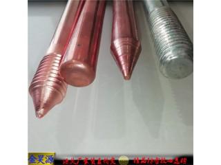 供应达州眉山φ17.2铜包钢棒好用不贵检测报告免费送送送