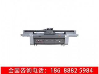 ZKCK-2513-GEN5 uv平板打印机