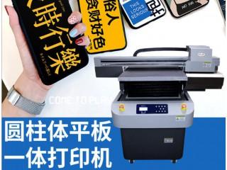 万能平板手机壳uv打印机小型爱普生亚克力  uv平板打印机