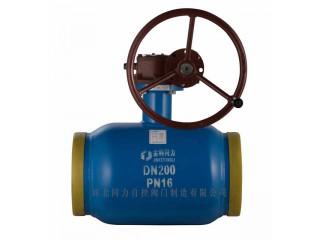 金科同力涡轮式全焊接球阀的优势