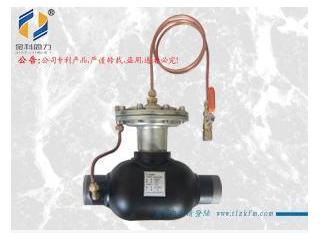 钢制焊接压差控制阀的技术参数--河北同力公司