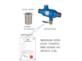 金科同力钢制焊接压差直通过滤器的结构