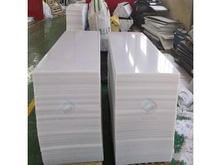 批发超高分子量聚乙烯板 高分子聚乙烯板 耐磨煤仓衬板