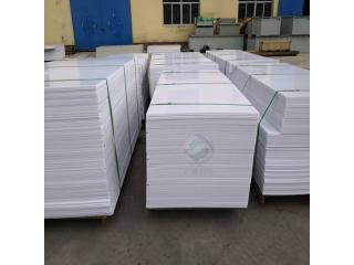 嘉盛加工各种颜色超高分子量聚乙烯板 高密度聚乙烯板