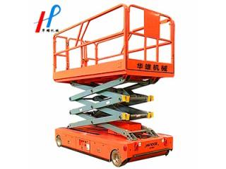 施工升降机  全自行式液压升降机  高空作业升降设备