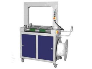 YS-LX305W    高速打包机