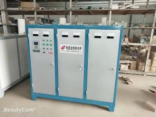 电磁加热热水炉 电热水炉 电热采暖炉 取暖电炉