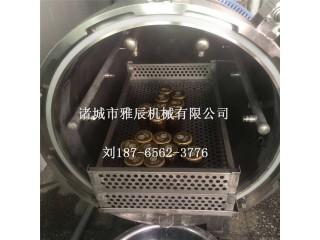 杀菌锅,电加热杀菌锅,卤鸭脖杀菌锅,咸鸭蛋杀菌锅,搅拌夹层锅