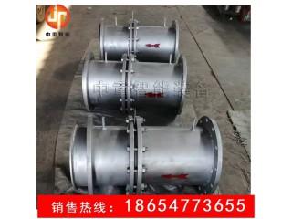 厂家直销DN200型孔板流量计DN900型矿用孔板流量计