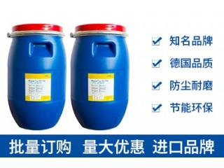 巴斯夫固化剂 巴斯夫固化剂厂家 巴斯夫固化剂价格