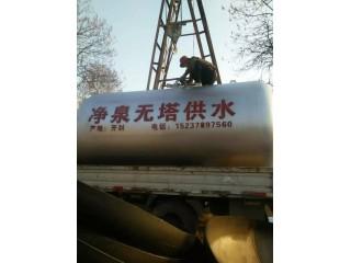 全自动10吨无塔供水-净泉10吨卧式无塔供水设备厂家