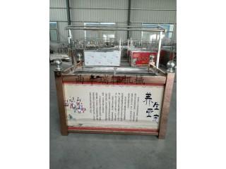 小型油皮机厂家 油皮腐竹机价格 可定制多盒油皮腐竹机