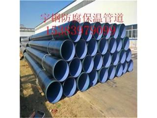 2PE/3PE防腐保温钢管