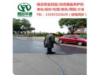 江苏苏州沥青养护剂道路预防性养护技术新起点