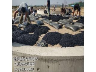 江苏苏州沥青砂替代灌浆料用于轨道填充效果更好