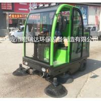 扫地车,扫地机,厂家直供,保定市宏瑞达环保设备制造有限公司