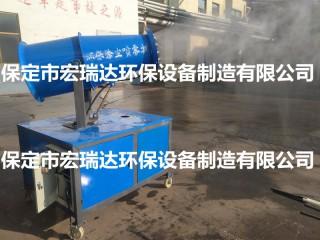 保定宏瑞达厂家直销雾炮机,环保降尘雾炮机