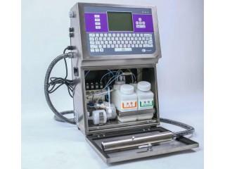 食品喷码机 饮料喷码机 塑胶喷码机 小型喷码机 打码机 便宜喷码机