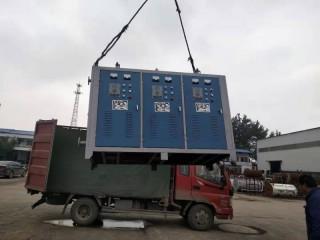 电磁感应加热锅炉 电磁感应锅炉 变频电磁锅炉
