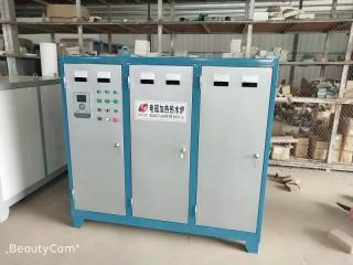 电磁热水锅炉 燃气供暖锅炉 家用供暖锅炉