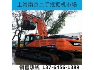二手斗山530挖掘机买卖/价格/出售