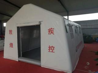 卫生充气帐篷,医疗救援充气帐篷