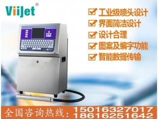 上海在线全自动喷码机,条码,二维码,喷码机。