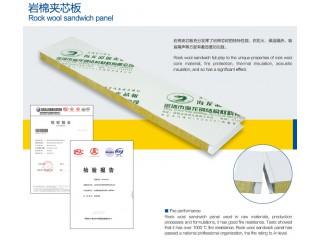 供应钢结构材料/铝镁锰板/岩棉瓦/压型钢板材料厂家直销