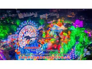 供应厂家直销2019国庆春节手工艺彩灯展,自贡彩灯制作公司