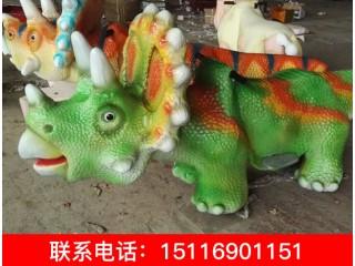 恐龙扭扭车、恐龙电动车