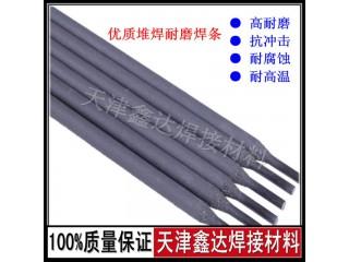 优质D998/D999碳化钨合金焊条 厂家