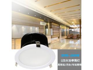 室内商场50W60W80W筒灯 大功率LED筒灯