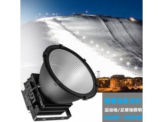 LED球场灯500W投光灯500WLED高杆灯户外