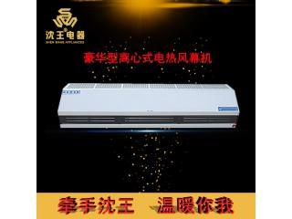 厂家直销 豪华型离心电热风幕机 可定制多规格电热风幕机批发