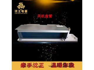 厂家直销 风机盘管 可定制多规格电热风幕机批发