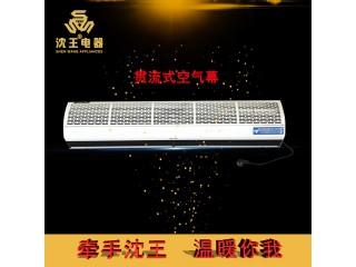 厂家直销 贯流式空气幕 可定制多规格电热风幕机批发